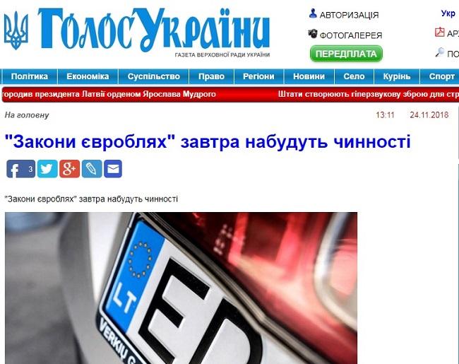 rastamozhka-avtomobilya-q