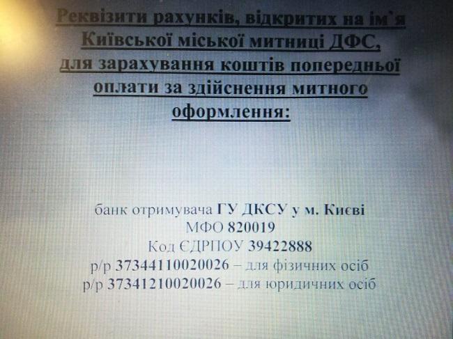 rastamozhka-avto-v-kieve-3-e
