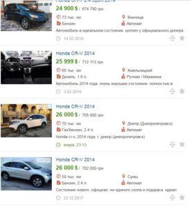 rastamozhka-avtomobilej-s-kanady-6-s