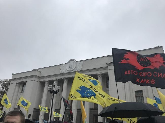 novosti-rastamozhki-avtomobilej-na-evronomerax-v-ukraine-ili-rastamozhka-po-novomu-zakonu-za-1000-evro-1-q
