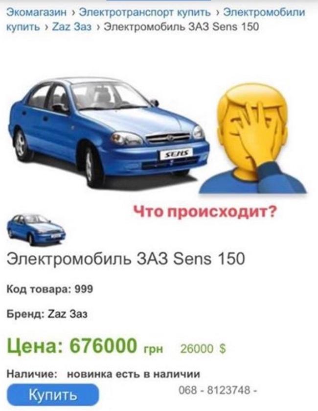 Кто растаможил авто по новым правилам 2018